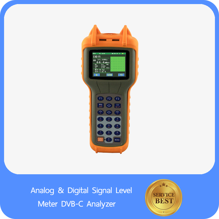 Analog & Digital Signal Level Meter DVB-C Analyzer