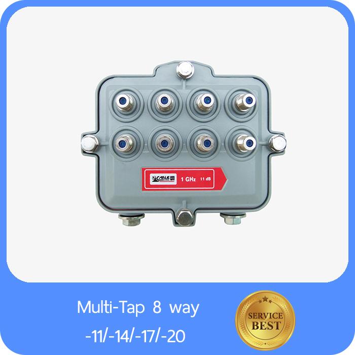 Multi-Tap 8 way -11/-14/-17/-20