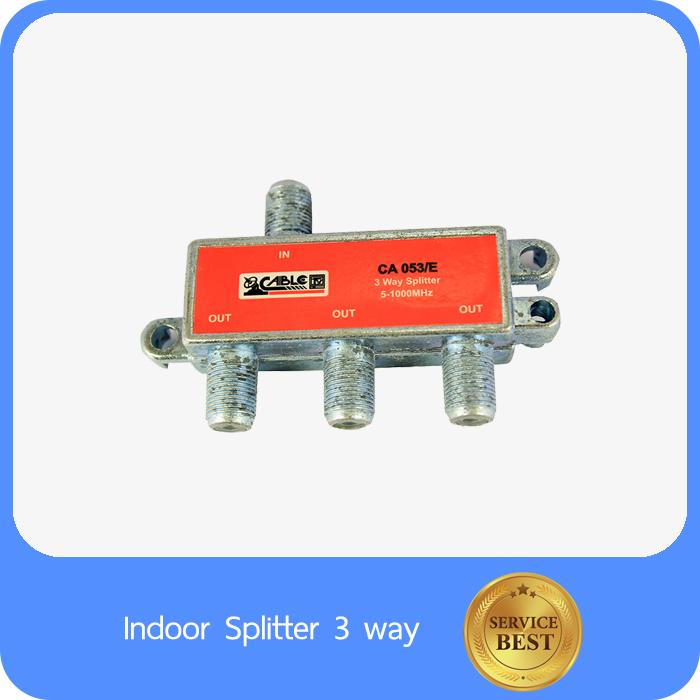 Indoor Splitter 3 way