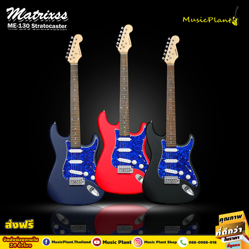Matrixss Electric Guitar stratocaster ME-130