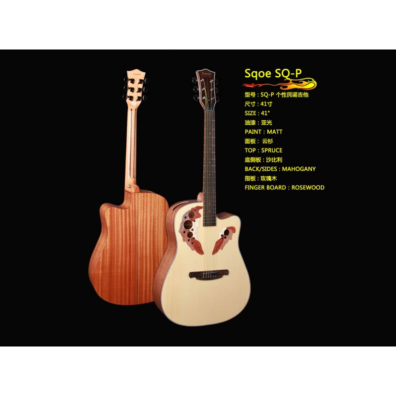 Sqoe: SQ-P + EQ, Acoustic Electric Guitar