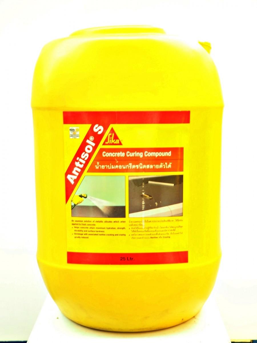 SikaAntisol S, 200 litr/pail(copy)