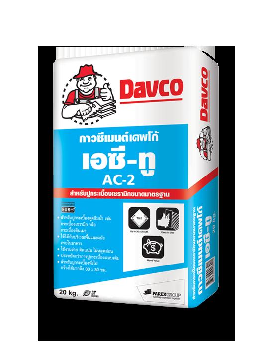Davco AC-2, 20 kg/bag
