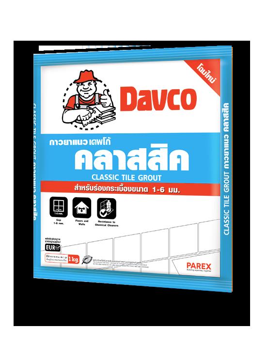กาวยาแนว Davco Classic, 1 kg/bag