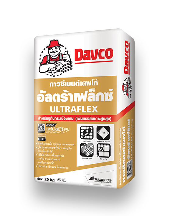 Davco UltraFlex Dustless, 20 kg/bag ไร้ฝุ่น