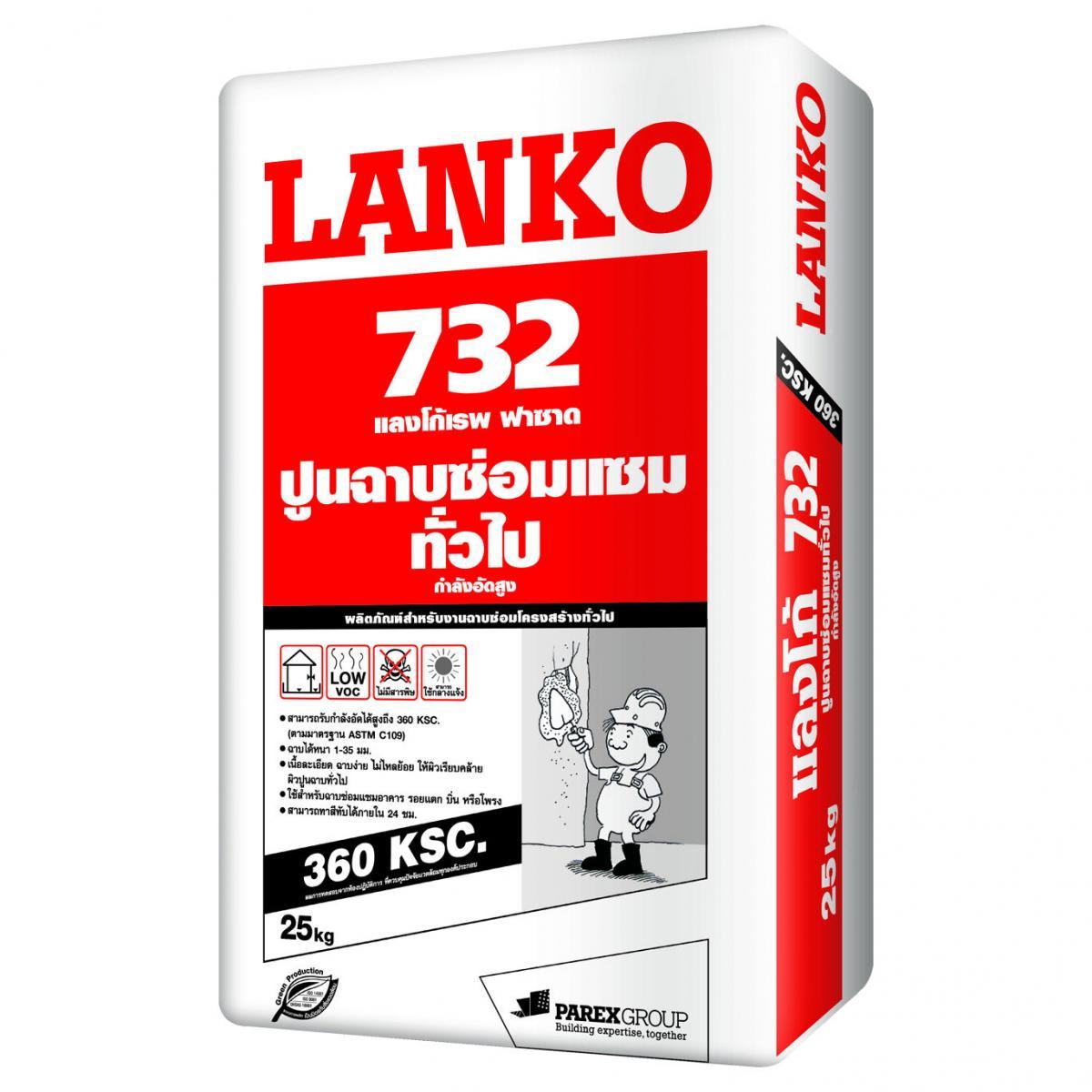 Lanko 732, 25 kg/bag