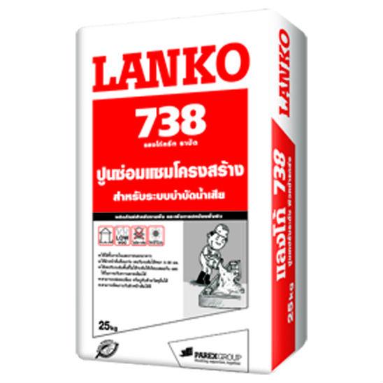 Lanko 738, 25 kg/bag