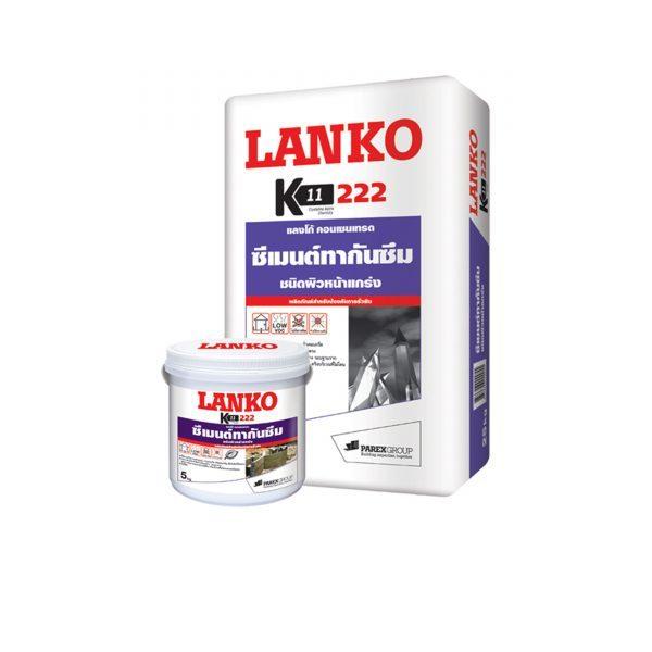Lanko 222 Concentrate, 5 kg/pail & 20 kg/bag
