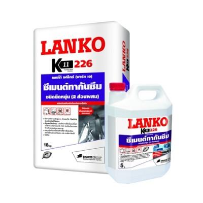 Lanko 226 Flex, 23 kg/set (A+B)