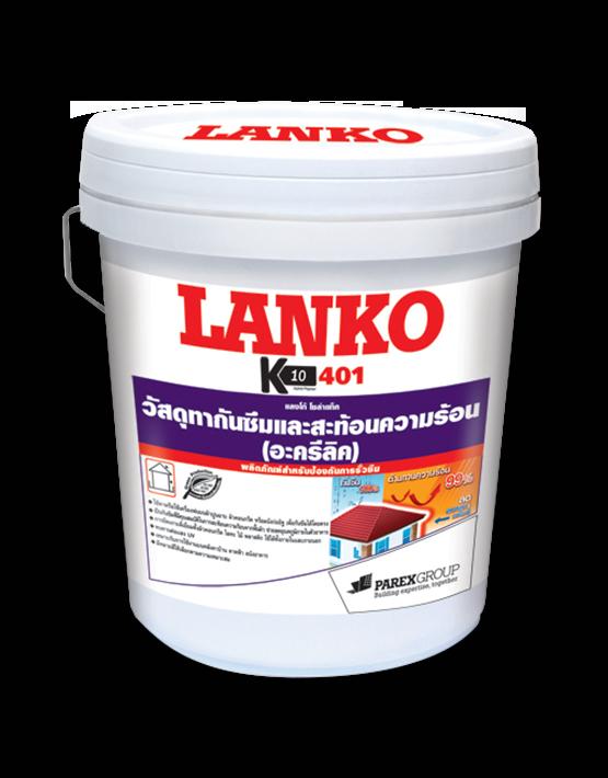 Lanko 401 Solar Tac, 20 kg/pail