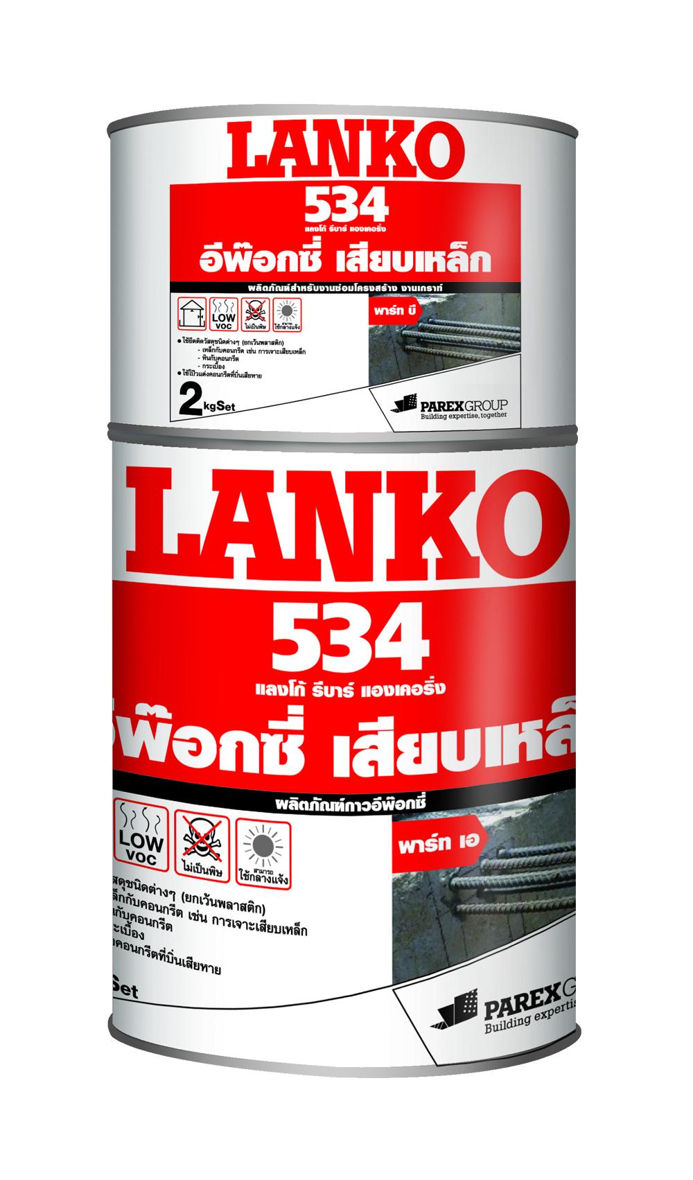 Lanko 534 Rebar Anchoring, 2 kg/set (A+B)