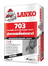 Lanko 703, 25 kg/bag