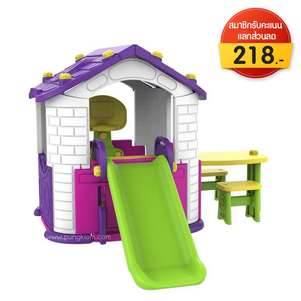 บ้านเด็กเล่น Huangdo Kid's - Big House With 3 Play Activities รุ่นใหม่