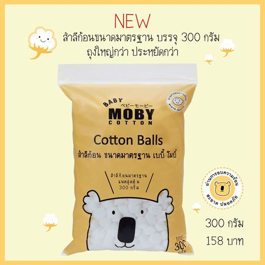 MOBY - Cotton Balls (300 grams)
