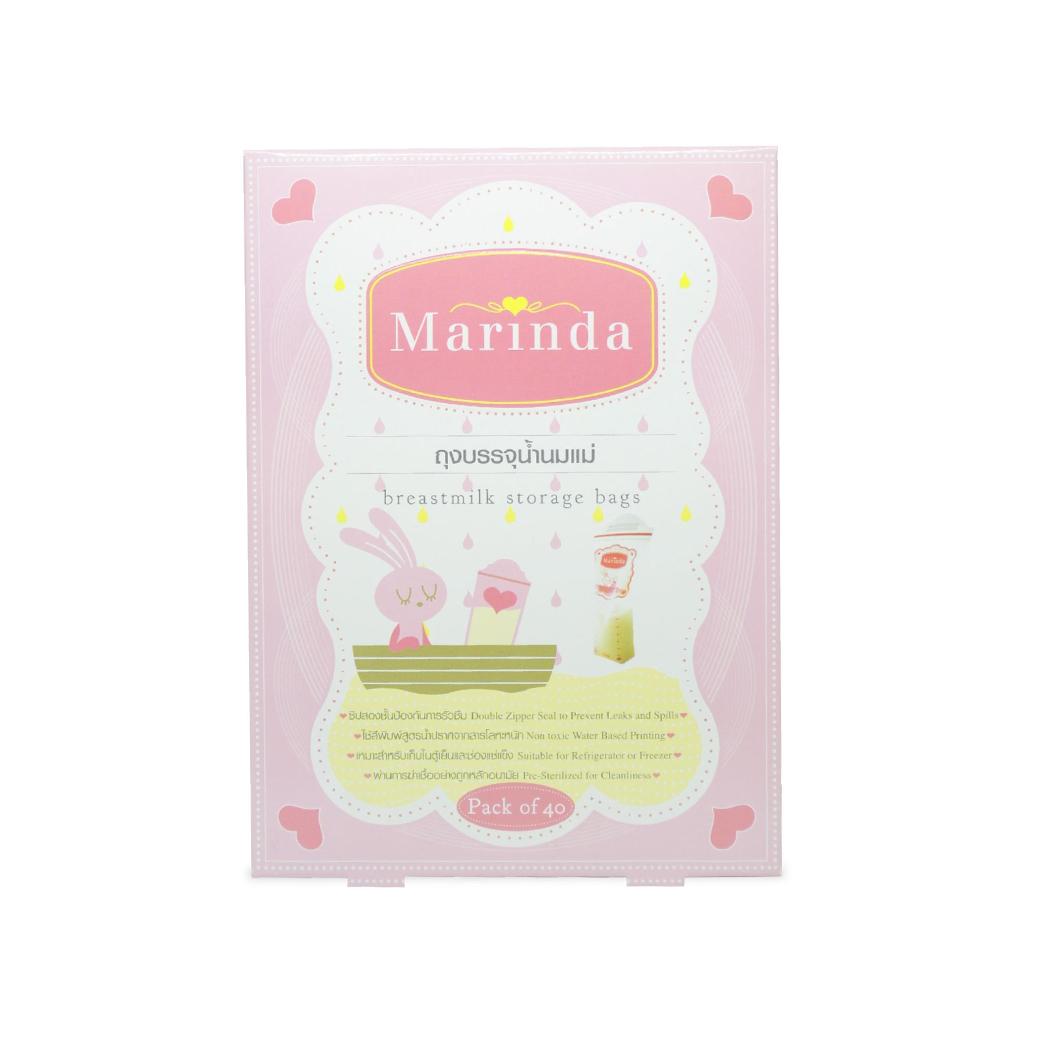 Marinda Breastmilk storage bag