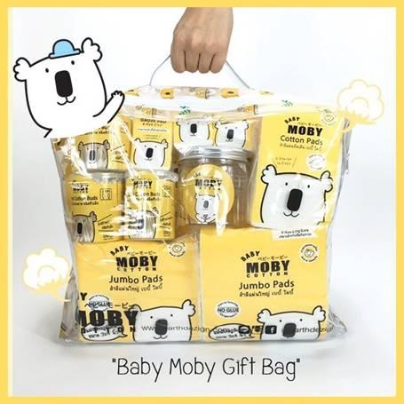 เซ็ตกระเป๋าสำลีเด็กแรกเกิด Moby (14 pcs) (0m+)