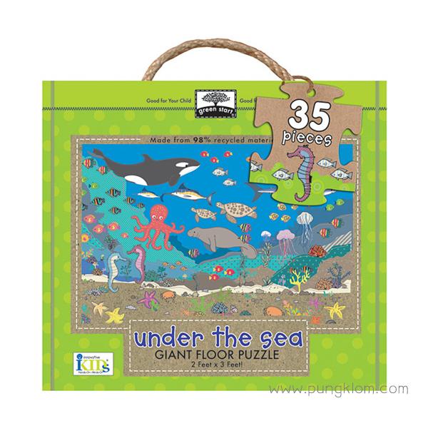 พัซเซิล Giant Floor Puzzle - Under the sea