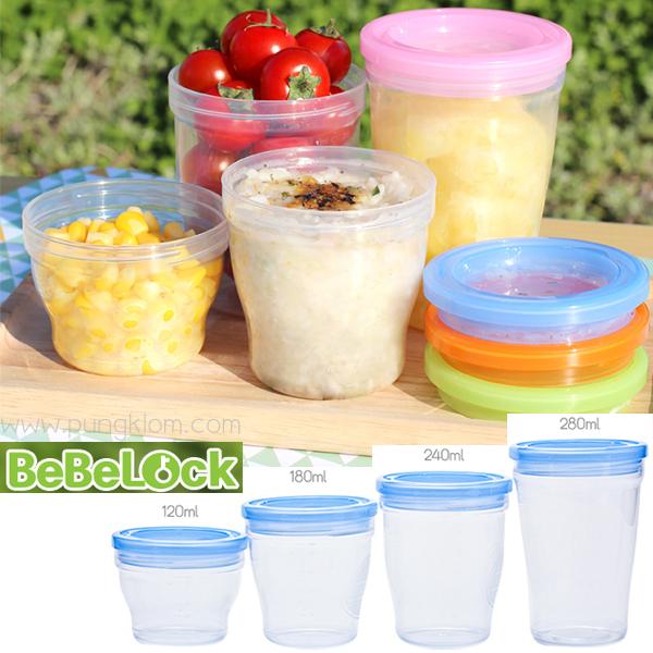 BeBeLock AirTight Jar ถ้วยใส่อาหารสุญญากาศ