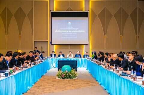 ประชุมคณะกรรมการพัฒนาเศรษฐกิจพื้นที่ภาคกลางและภาคตะวันออกหอการค้าไทย ครั้งที่ 1/2561