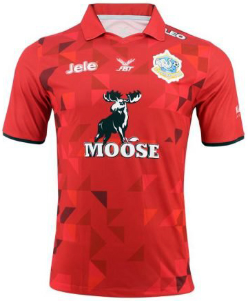 Chiang Mai United 2019 Thailand Football Soccer League Jersey Shirt Home Red