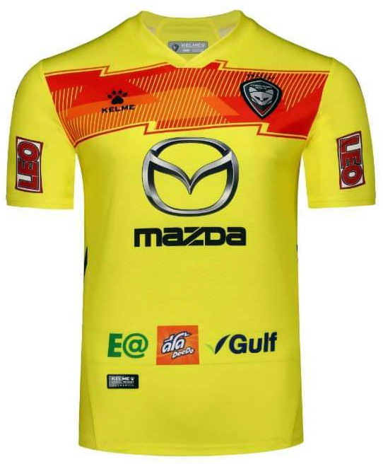 2021 Nakhonratchasima SWAT CAT Mazda FC Authentic Thailand Football Soccer League Jersey Third Yellow Player