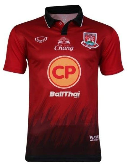 2020 Trat FC Authentic Thailand Football Soccer Thai League Jersey Shirt Red