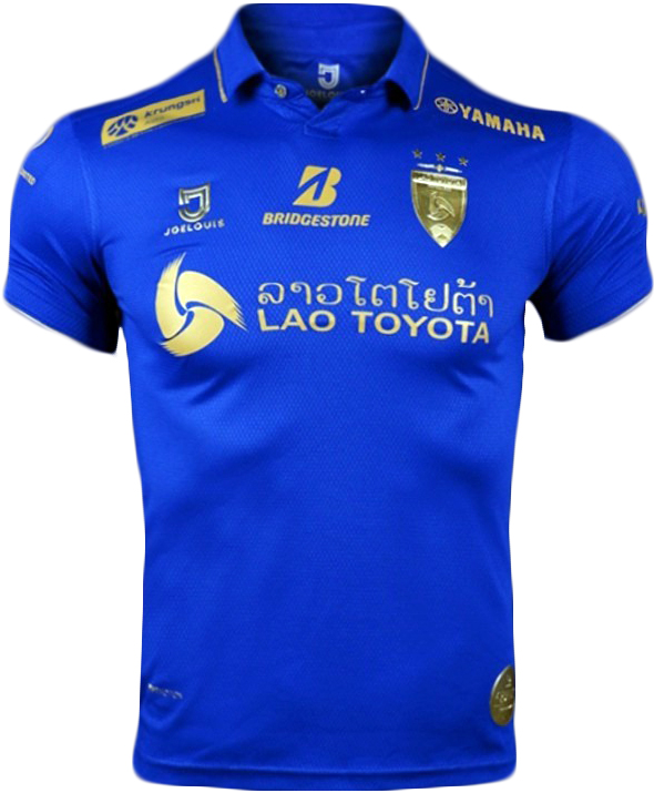 2020 Lao Toyota FC Authentic Laos Football Soccer League Jersey Blue Player