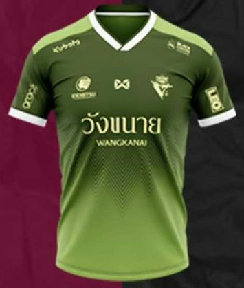 2020 Chainat Hornbill  FC Authentic Thailand Football Soccer League Jersey Away Green