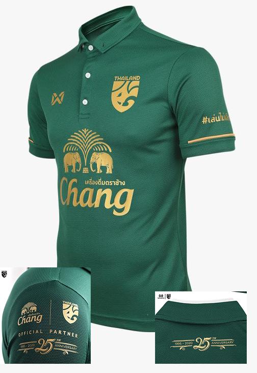 Thailand National Team Thai Football Soccer Polo Jersey Shirt Changsuek Green