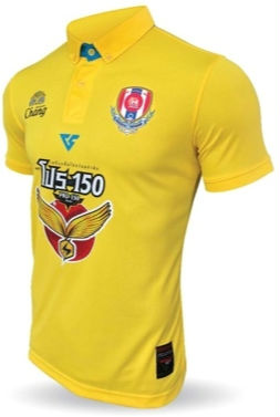 Navy FC Authentic Thailand Football Soccer League Jersey Yellow Player
