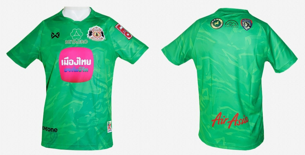 Authentic Sisaket FC Thailand Football Soccer League Jersey Green Player Edition
