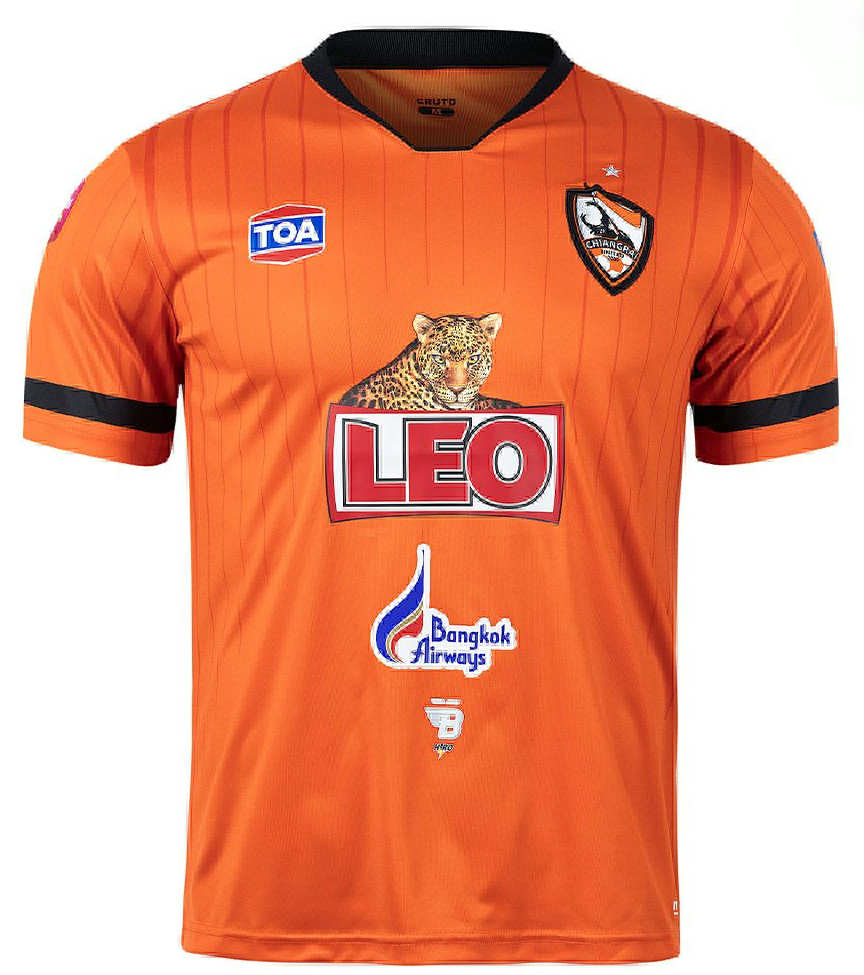 2020 ChiangRai United FC Thailand Football Soccer League Jersey Shirt Orange Home Player Edition