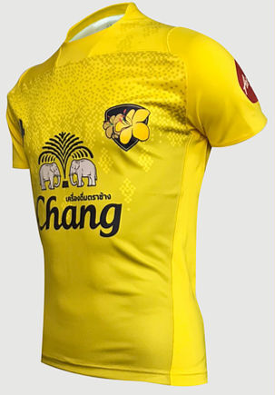 Thailand National Rugby Team Jersey Shirt Player Edition Home Yellow