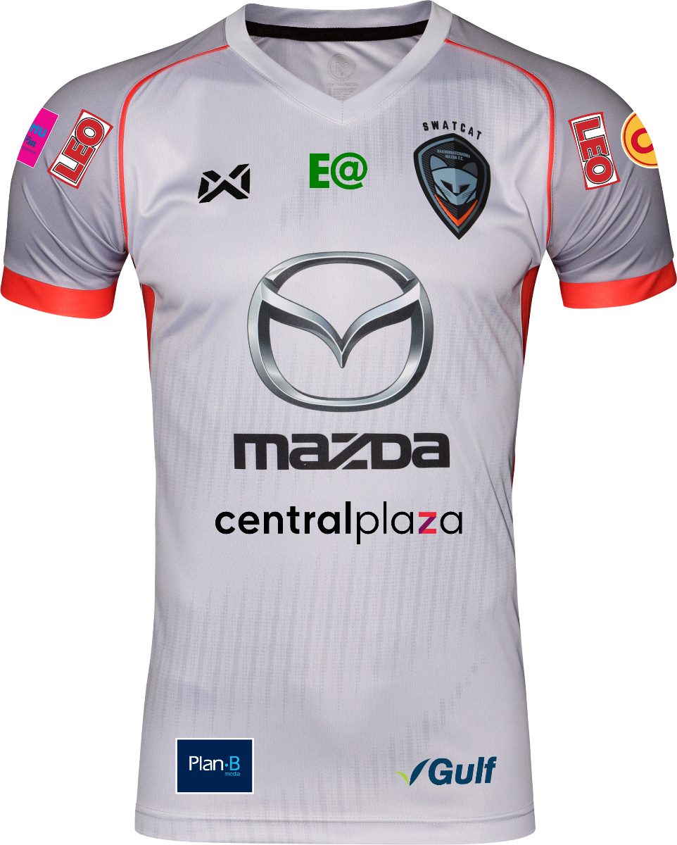 Nakhonratchasima Mazda FC Authentic Thailand Football Soccer League Jersey White Player
