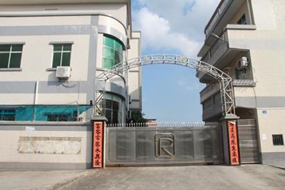 Doungguan, Hino Chemical Technology Co.,Ltd.