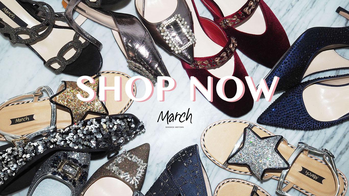 marchshoes รองเท้า รองเท้ามาร์ช รองเท้ากากเพชร รองเท้าแฟชั่น