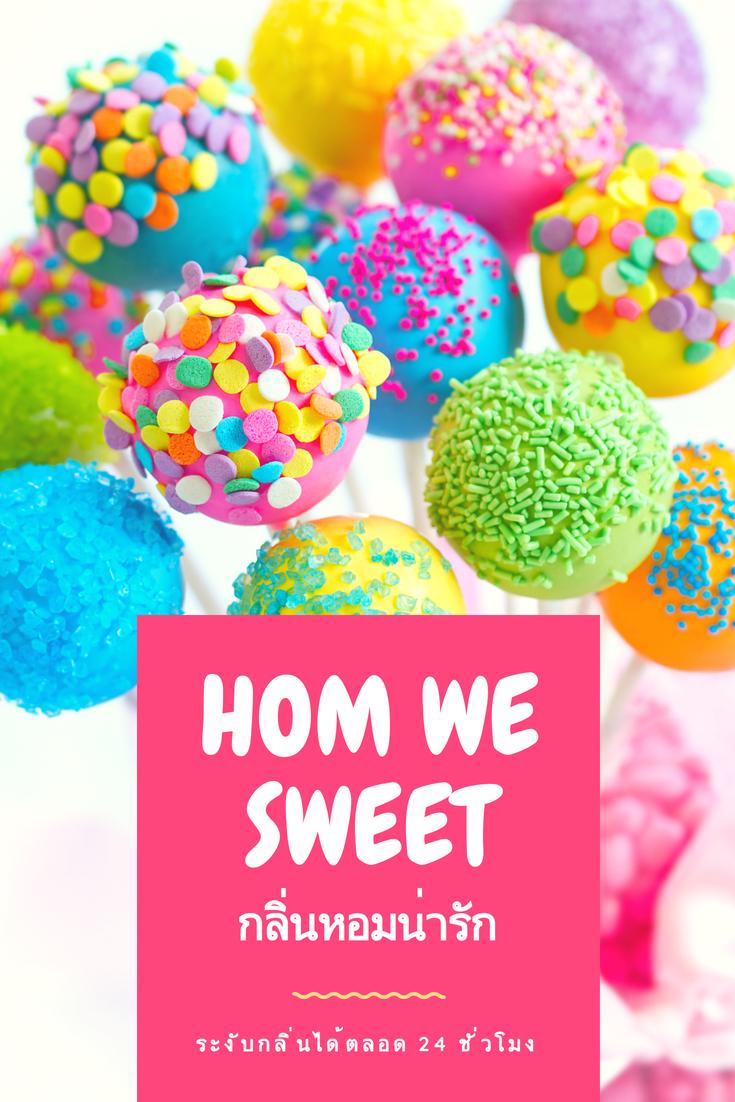 HOM We and Sweet Deodorant