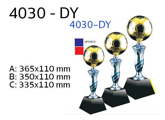 ถ้วยโทรฟี่พลาสติก รุ่น 4030-DY