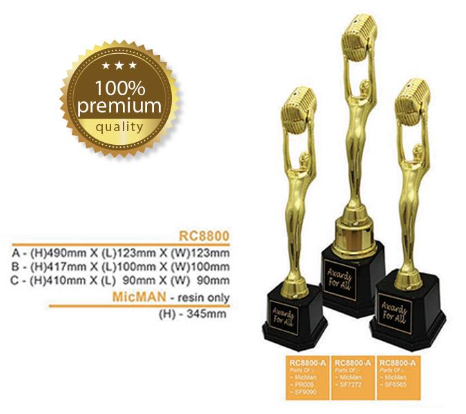 Sculpture trophy ประติมากรรมถ้วยรางวัล RC8800