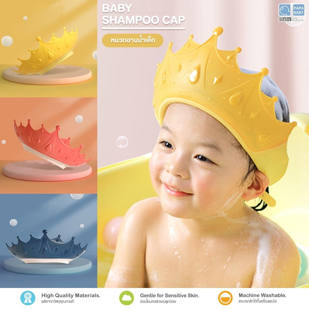 FIN หมวกแชมพูเด็ก หมวกอาบน้ำซิลิโคน รุ่น ST-21 หมวกอาบน้ำเด็ก หมวกอาบน้ำปรับระดับได้ หมวกอาบน้ำ ทรงมงกฎ เหมาะสำหรับเด็ก6M+