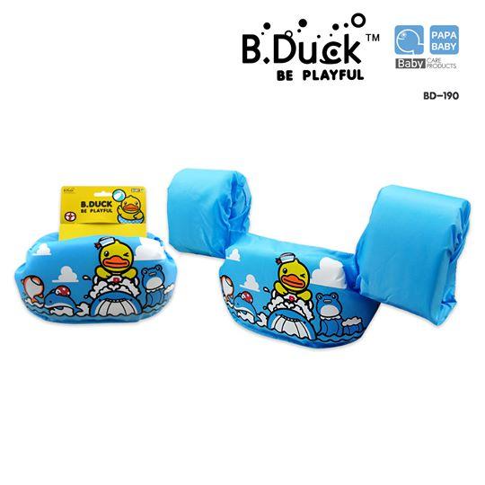 B.Duck ปลอกแขนว่ายน่ำ รุ่น BD-190/3