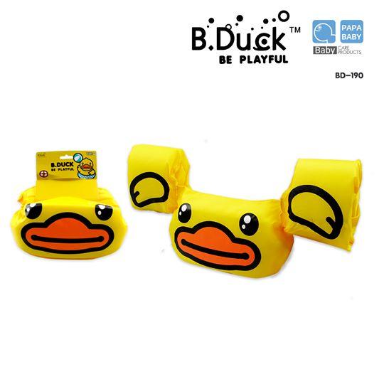B.Duck ปลอกแขนว่ายน่ำ รุ่น BD-190/1