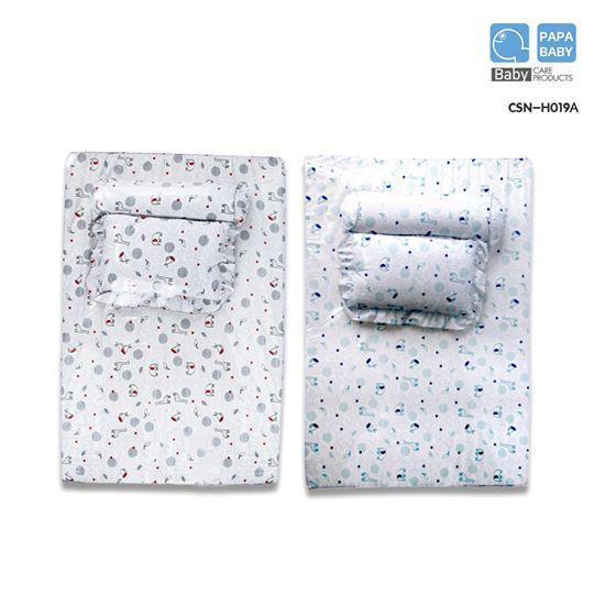 เบาะที่นอนฟองน้ำ ขนาดเล็ก รุ่น CSN-H019A