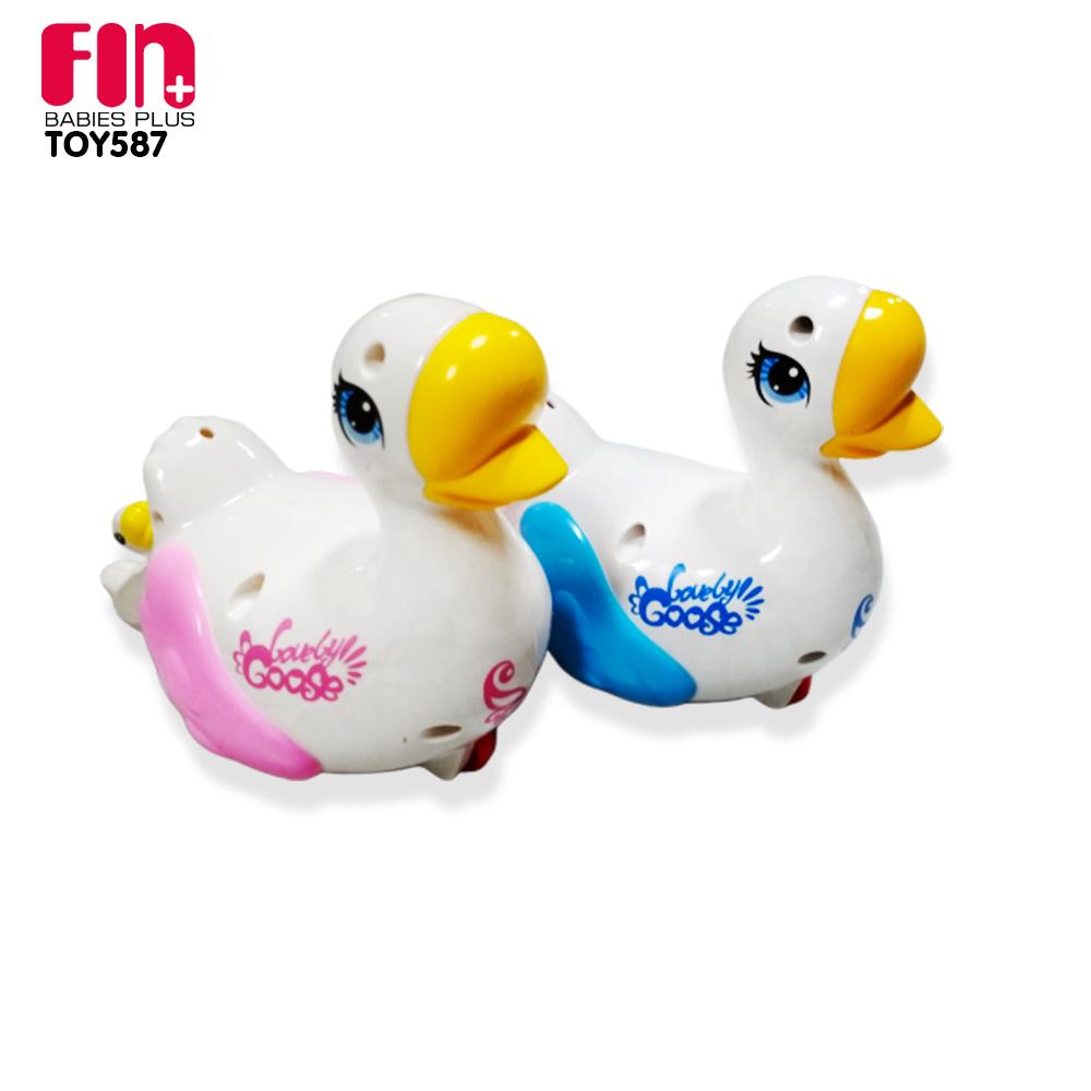 FIN ของเล่นเสริมทักษะรูปแม่ลูกห่าน Happy goose mum เล่นได้ทั้งบนบกและในนน้ำ TOY587 มีให้เลือก 2 สี