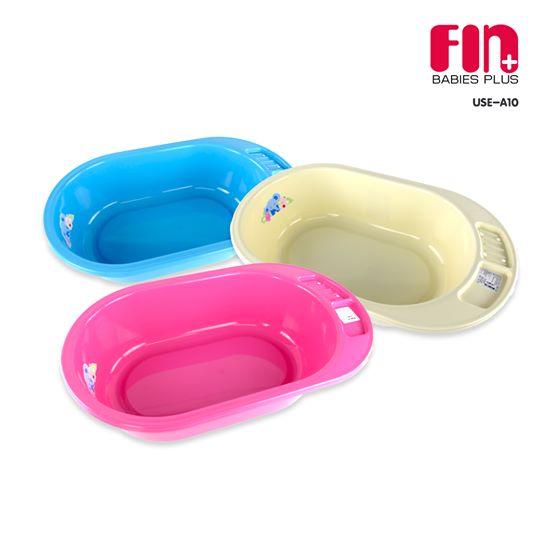 FIN BABIESPLUS อ่างอาบน้ำเด็ก พลาสติกหนาแข็งแรง ขนาด 43x72x18cm. รุ่น USE-A10  (แถมฟรี!! ฟองน้ำเทียม1ชิ้น)
