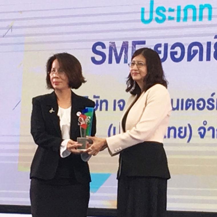 รางวัลเซเว่น อีเลฟเว่น เอสเอ็มอีไทยยั่งยืน 2561 ประเภท SME ยอดเยี่ยม ในงานวันแห่งโอกาสดี @CP All