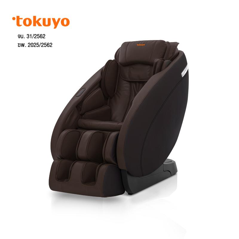 Massage Chair TC-730(Brown)