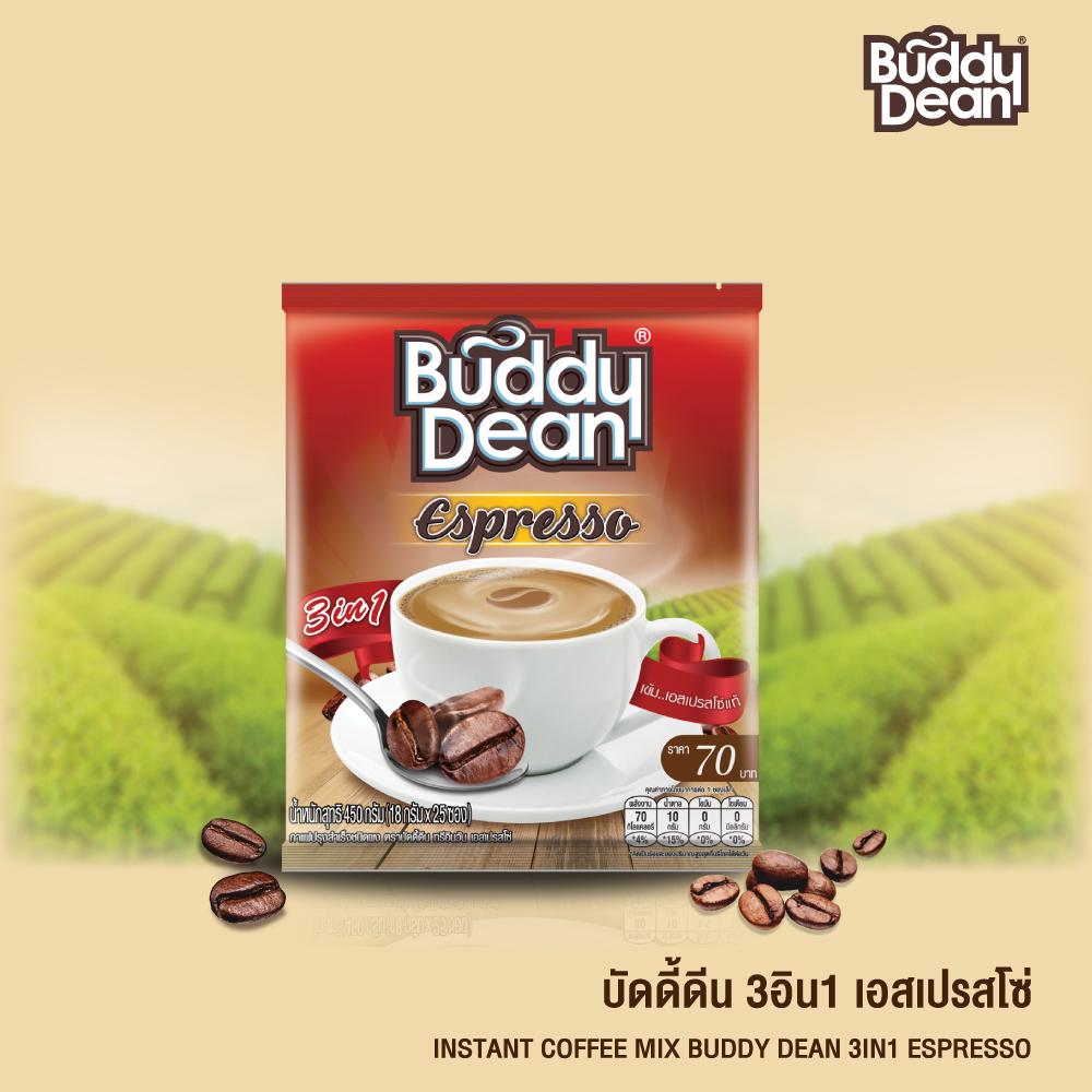 Buddy Dean 3in1 Espresso กาแฟบัดดี้ดีน 3in1 เอสเปรสโซ่