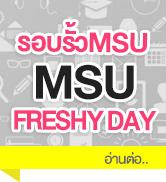 MSU Freshy Day