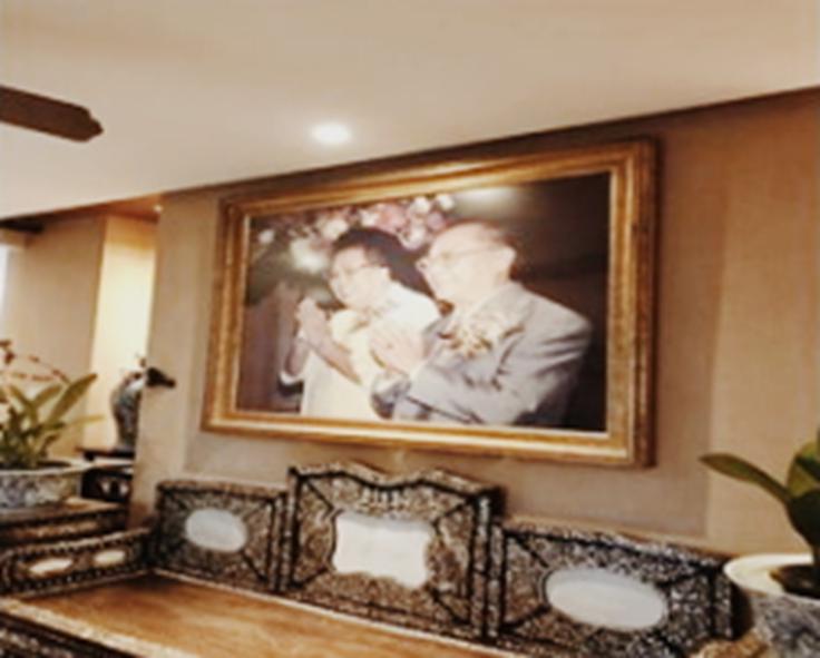 Pracha Chuen House